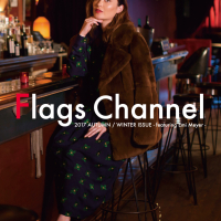Flags Channel 2017 AUTUMN/WINTER ISSUE -featuring Emi Meyer- コーディネートリスト
