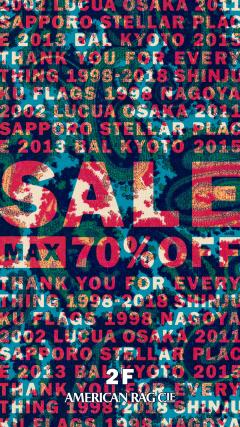 SALE MAX70 % OFF