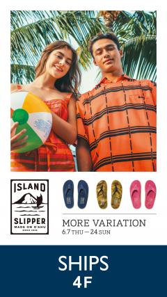 """ISLAND SLIPPER MORE VARIATION"""