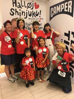 We held the third Premuim Job Day☆