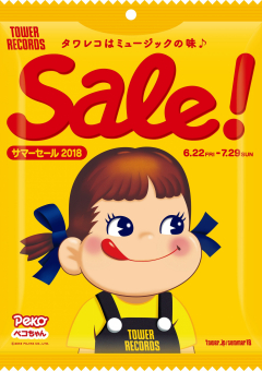 [Tower Records summer sale 2018]