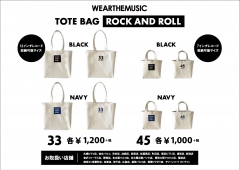 """Genre tote """"ROCK AND ROLL"""""""