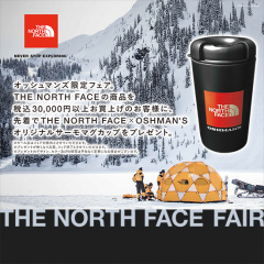 THE NORTH FACE FAIR 開催!