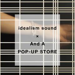 """Pop a of """"idealism sound / idea rhythm sound""""..."""