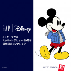 From limited collection of Mickey Mouse that memorialized the screen Rebel 90th anniversary...