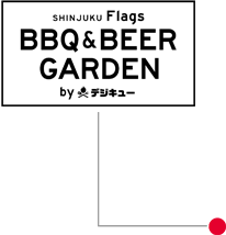 BBQ & beer garden by dejikyu