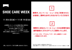 SHOE CARE WEEK