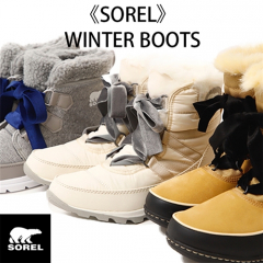 【OSHMAN'S NEWS】SOREL WINTER BOOTS 続々入荷中!